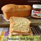 Hokkaido Milk Bread | Eggless White Bread (Tangzong Method)