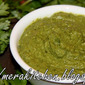 Mirchicha Thecha / Kharda (Long hot peppers and Cilantro spread)