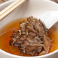 Roasted Maitake Mushrooms In Smoky Tea Broth - Recipe