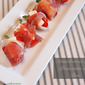 Strawberries with Prosciutto and Brie Recipe