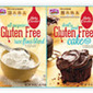 Betty Crocker Gluten Free Baking Review and Giveaway