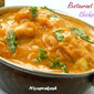 Restaurant Style Chicken Curry (2nd recipe)