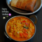 Low Fat Vada Curry~~ A Virtual Birthday Party for Vardhini
