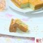 Bingka Pisang (Banana Cake)