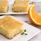 Yogurt Citrus Cake – Low Calorie + {Giveaway}