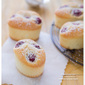 Raspberry-Coconut Friands