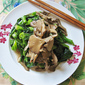 Maitake Mushrooms with Chinese Broccoli 清炒舞茸拌芥蓝