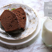 Buttermilk Chocolate Cake – Low Calorie + Giveaway