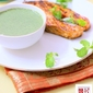 Pan Grilled Salmon With Mint Yogurt Chutney