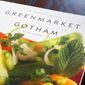 Greenmarket To Gotham Recipe Journal Giveaway!!