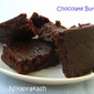 Chocolate Burfi (Recipe from 'The Hindu', Chennai Edition)