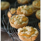Mini Pumpkin Pie Cookies