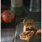 Apple Walnut Brownies