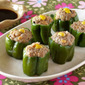 How to Make Pork and Soy Beans Shumai Dumplings - Video Recipe