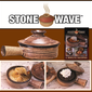 Stone Wave As Seen On TV Chocolate Cake