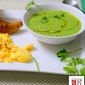 Asian Green Pea Soup