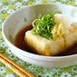 How to Make Agedashi Tofu (Deep Fried Tofu with Dashi Based Sauce) - Video Recipe