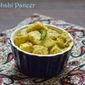 Shahi paneer recipe- easy paneer recipes