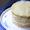 {gluten-free} Pistachio Layer Cake – Milk Bar Mondays!