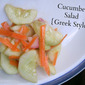 Cucumber Salad {Recipe Roundup #7}
