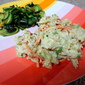 Green Curry Turkey Salad