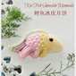 Koi Fish Snowskin Mooncake