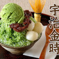 How to Make Ujikintoki (Uji Matcha Kakigori: Shaved Ice with Green Tea Syrup from Scratch) - Video Recipe