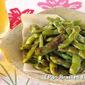 How to Make Yaki Edamame (Pan Roasted Edamame) - Video Recipe
