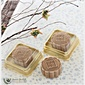 Coffee Snowskin Mooncakes 咖啡冰皮月饼