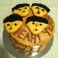 Margaret Fulton's Beatles Cake and The Meaning of Life, The Universe and Everything