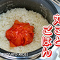 How to Make Whole Tomato Rice (Easy and Delicious Talked-About Recipe) - Video Recipe