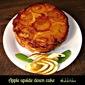 Apple Upside-down cake | Kukskitchen