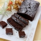 Nescafe Chocolate Cake (Eggless)