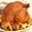 Herb Roasted Turkey