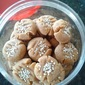 Easy 3 Ingredients Peanut Cookies
