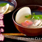 How to Make Hamaguri no Osuimono (Common Orient Clam Clear Soup) - Video Recipe