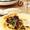 Caramelized Garlic, Spinach and Mushroom Tart