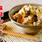 How to Make EASY Tuna and Shimeji Mushroom Ponzu Rice - Video Recipe