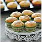 Durian Mini Muffins 榴莲迷你玛芬