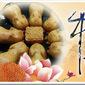 Piggy moon cakes 小猪公仔餅