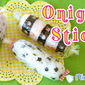 How to Make Onigiri Sticks (Rice Bars) - Video Recipe