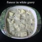 Paneer in white gravy recipe – how to make paneer in white gravy – side dish for rotis
