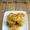 Garlic Ranch Mac and Cheese Cups #NaturallyFreshRecipe Giveaway