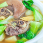 Boiled Pork Knuckles Soup with Squash (Nilagang Pata may Kalabasa)
