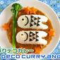 Koinobori Curry (Carp Deco Curry Rice for Children's Day) - Video Recipe