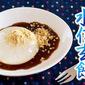 Mizu Shingen Mochi (Japanese Raindrop Cake) - Video Recipe