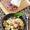 Chinese-Italian Fried Rice — The Columbus Way (Sponsored Post)