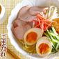 Goma Hiyashi Chuka (Koufuku Graffiti Inspired Cold Ramen with Sesame Dressing) - Video Recipe