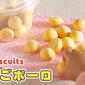 Tamago Boro (Egg Biscuits) - Video Recipe