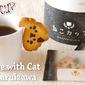 Neko Cup Cookies (Teatime with Cat from Karuizawa) - OCHIKERON - CREATE EAT HAPPY